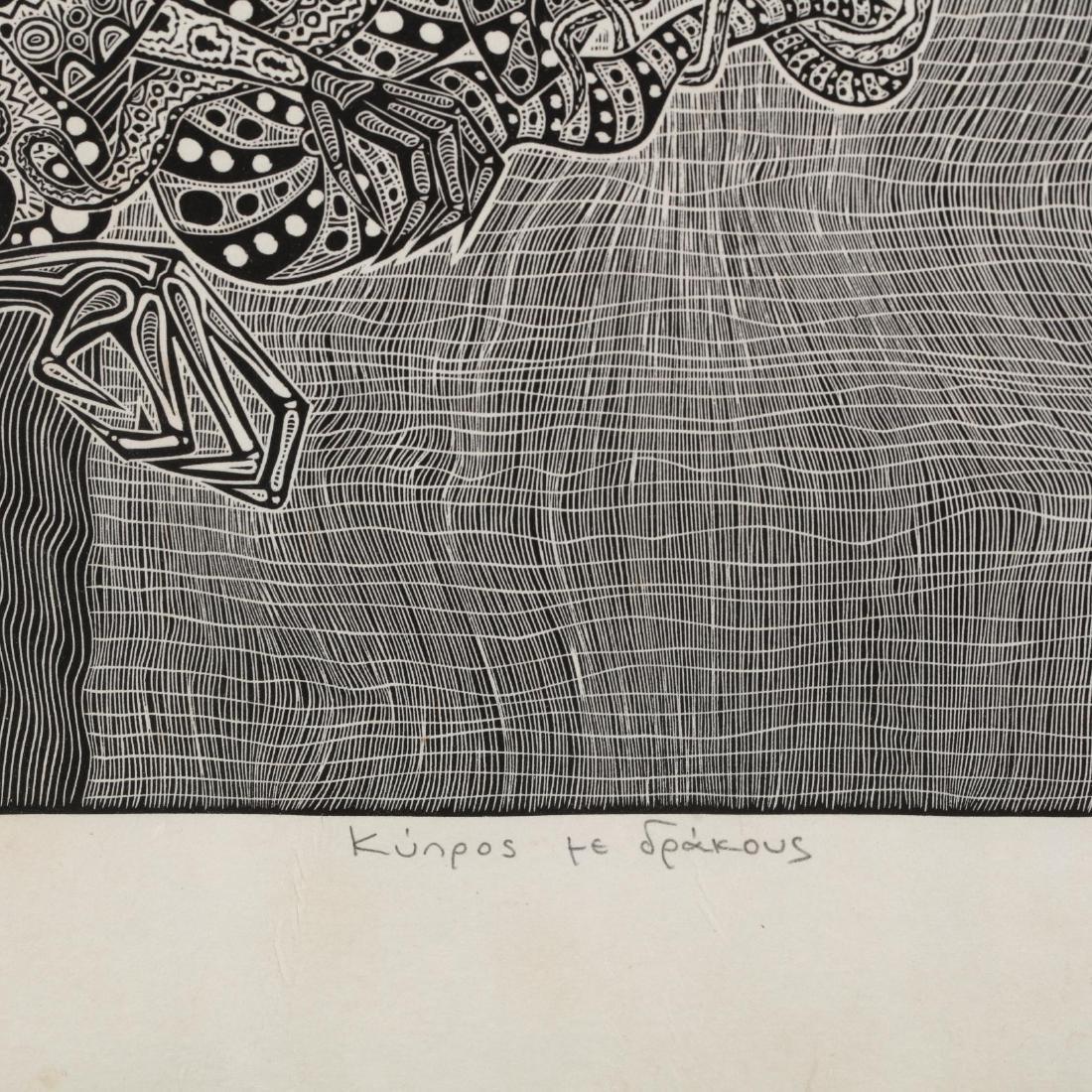 Hambis Tsangaris (Cypriot, b. 1947), Two Visions of - 7