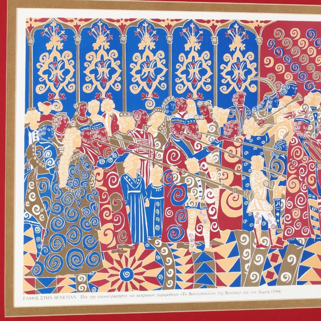 Hambis Tsangaris (Cypriot, b. 1947),  The Prince of - 2