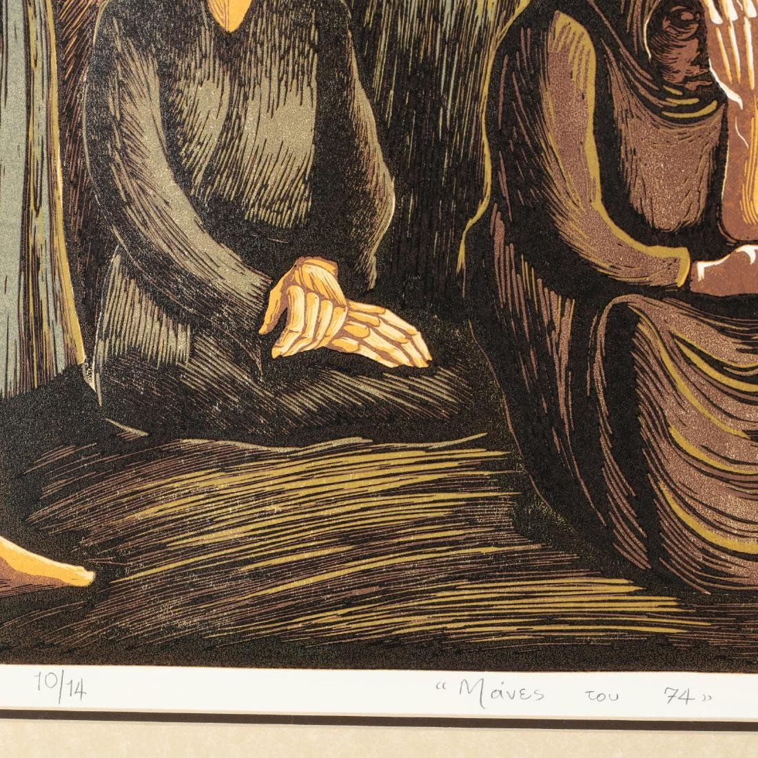 Woodcut of Cypriot Women Sheltering During the Turkish - 3