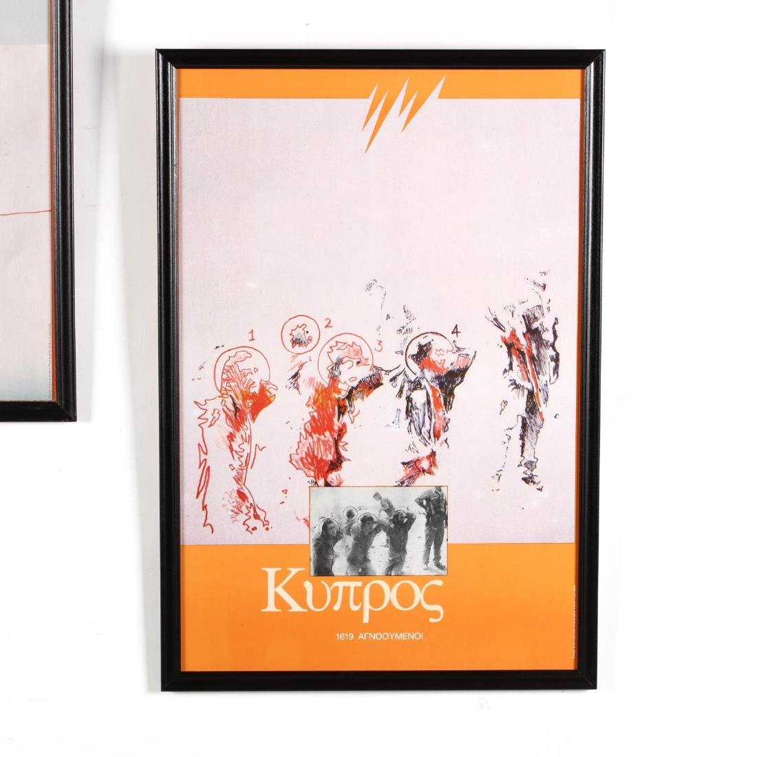 Two Art Posters Pertaining to the 1974 Turkish Invasion - 3