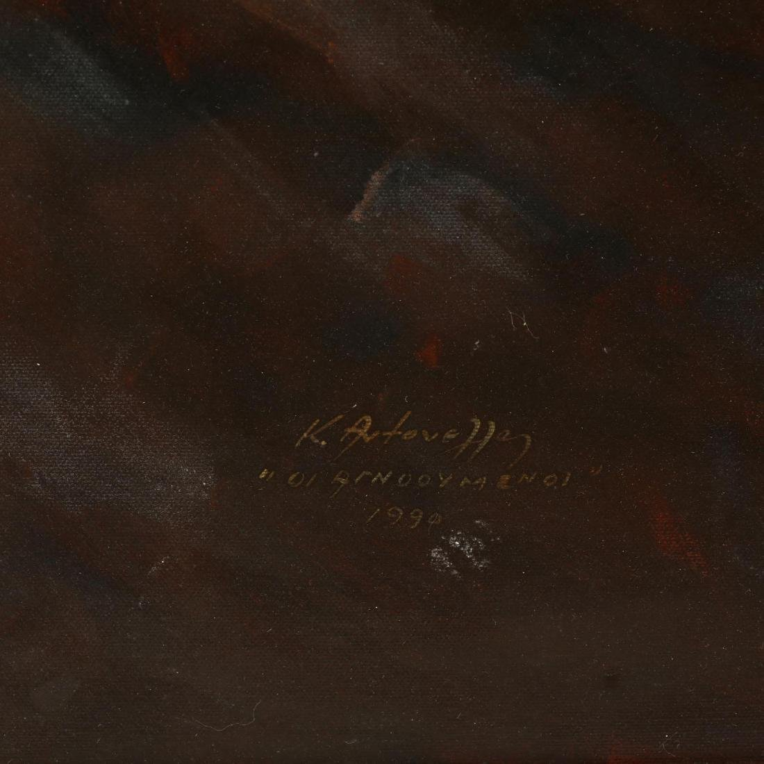 Cypriot Documentary Painting,  The Missing - 2