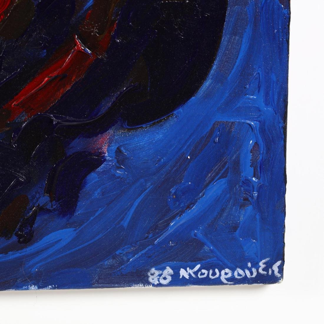 Greek or Cypriot Modernist Abstract Painting - 2
