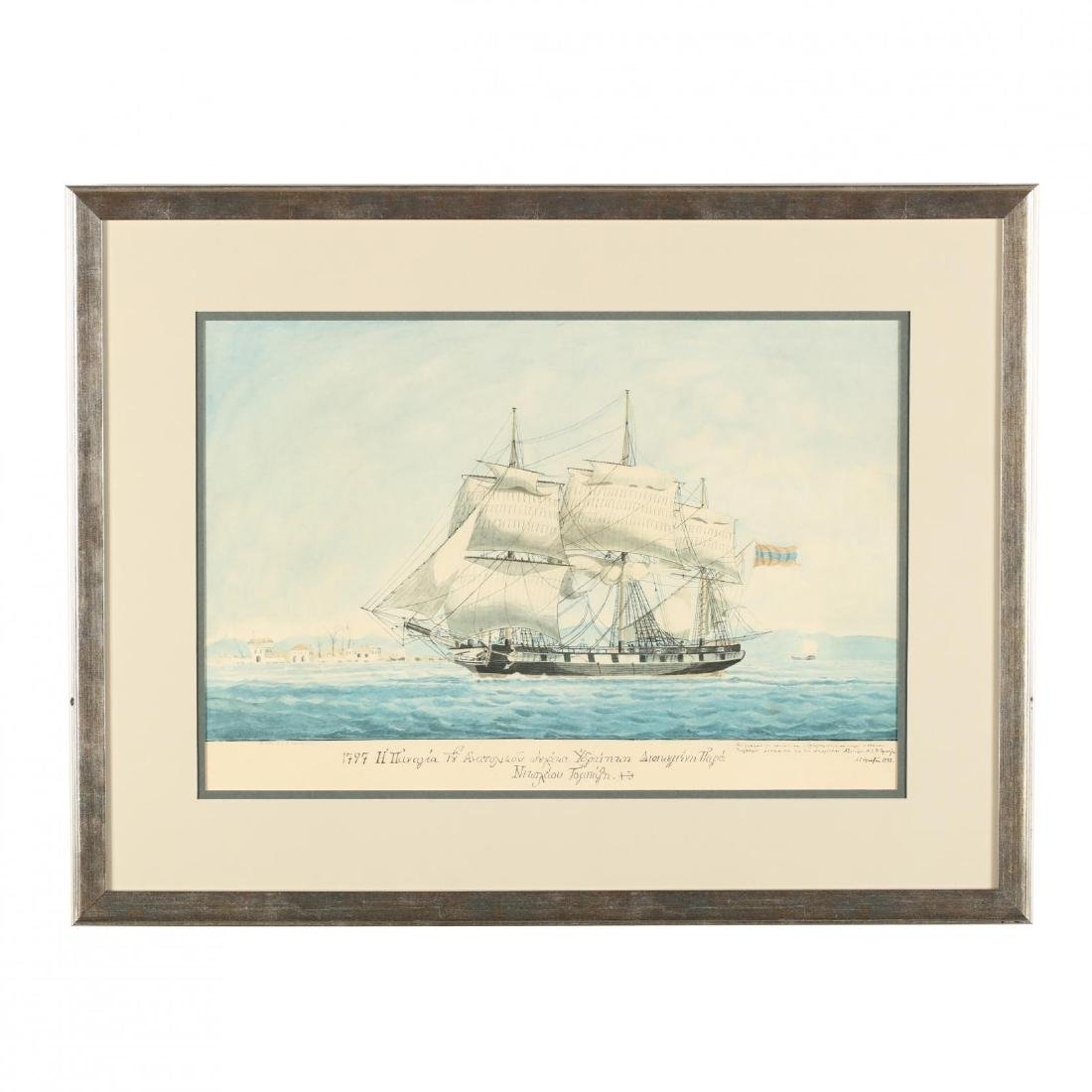 Pair of Prints Depicting Sailing Ships on the - 2