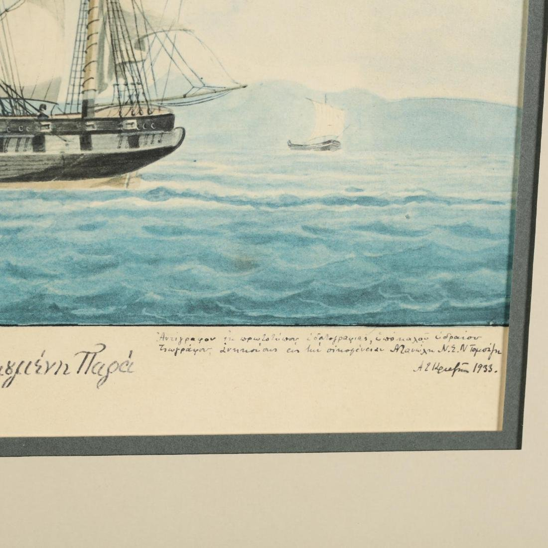 Pair of Prints Depicting Sailing Ships on the - 3