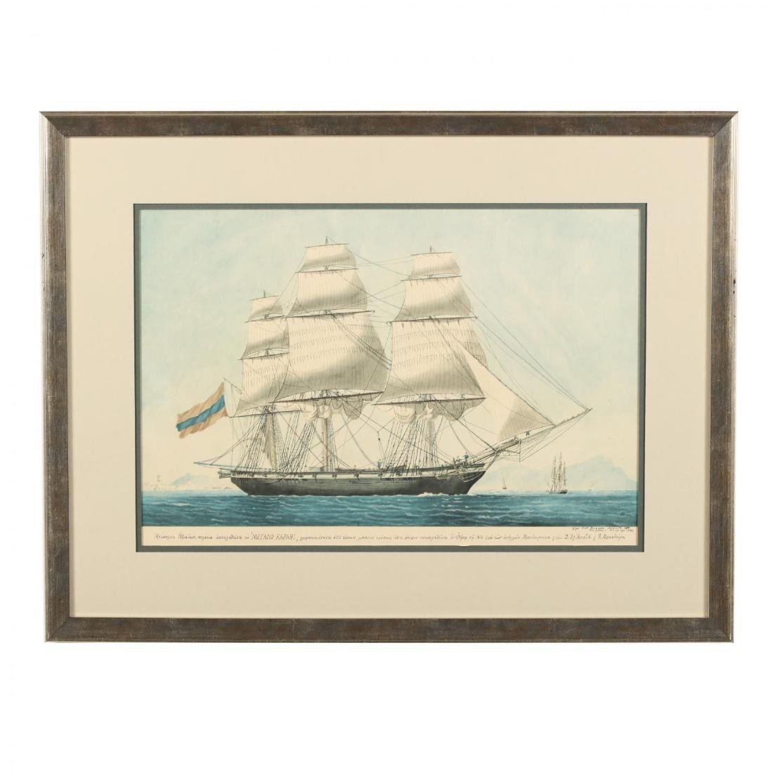 Pair of Prints Depicting Sailing Ships on the - 4