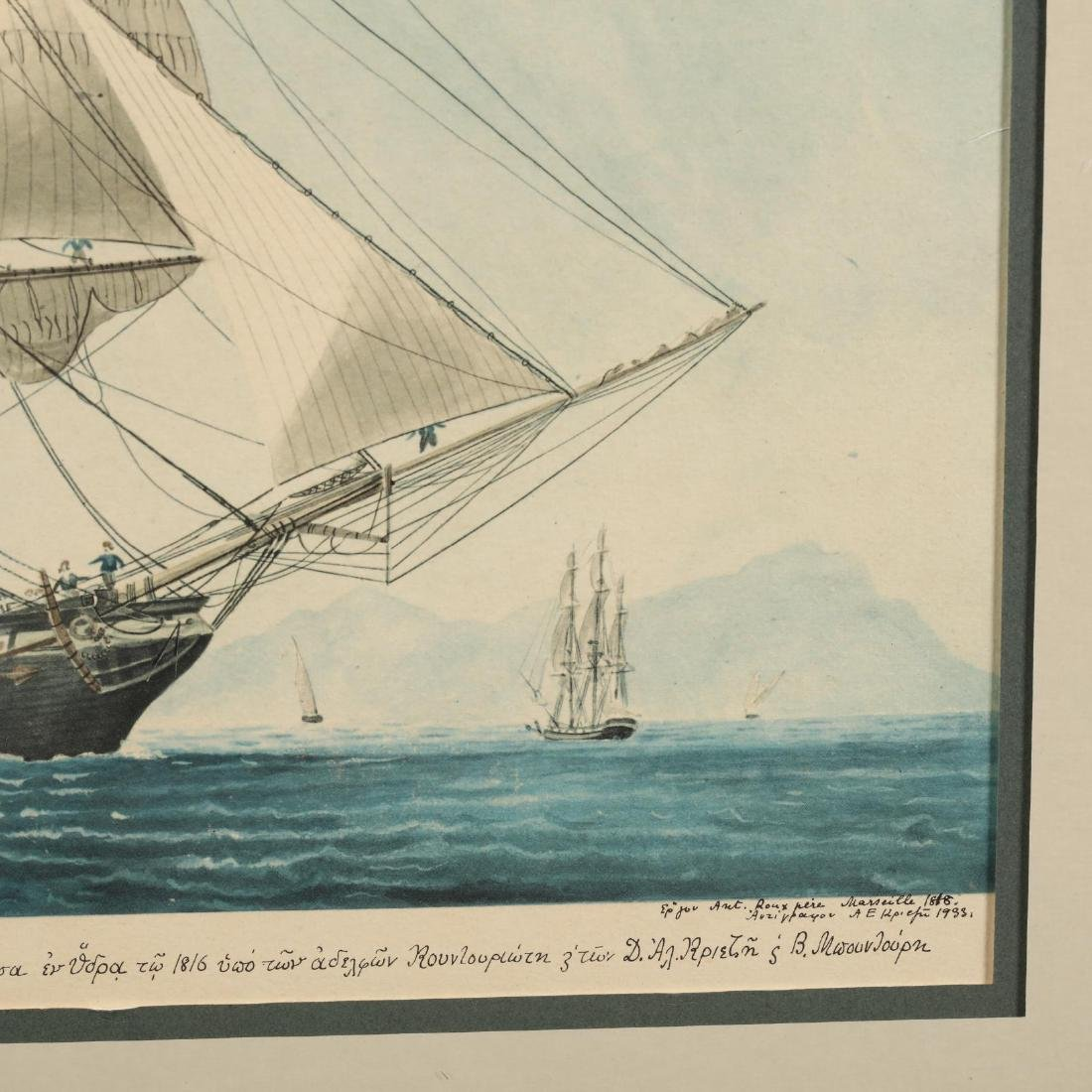 Pair of Prints Depicting Sailing Ships on the - 5