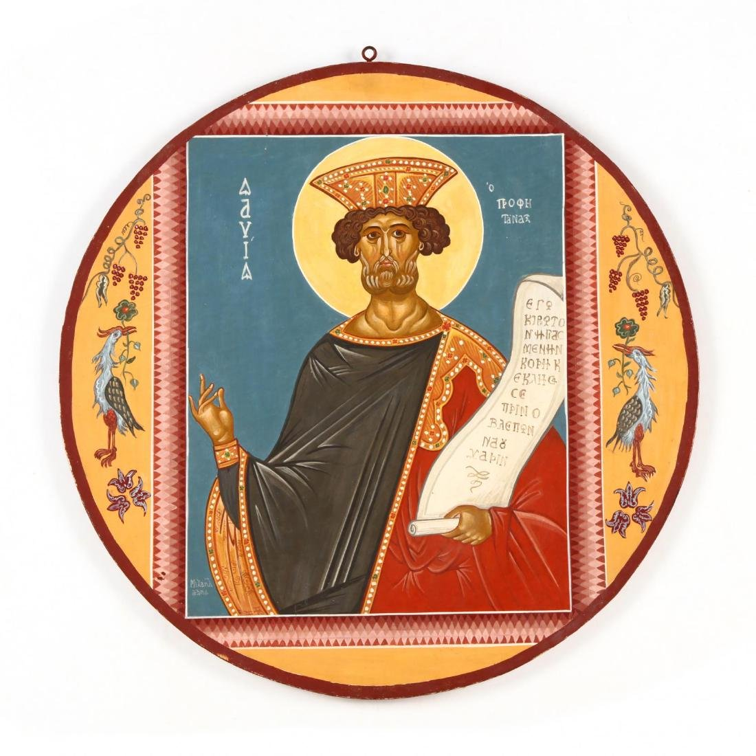 Contemporary Greek Icon of King David the Prophet