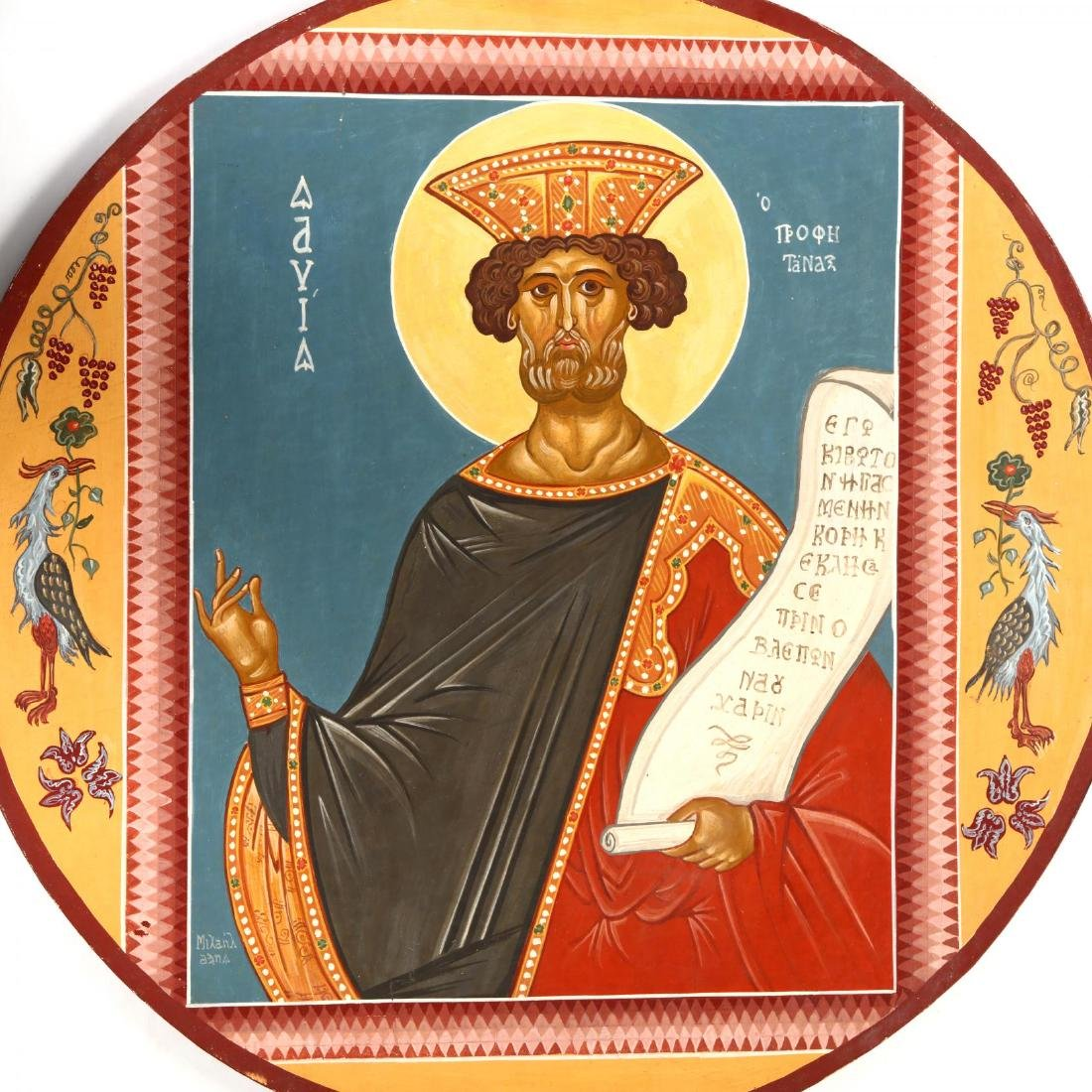 Contemporary Greek Icon of King David the Prophet - 2