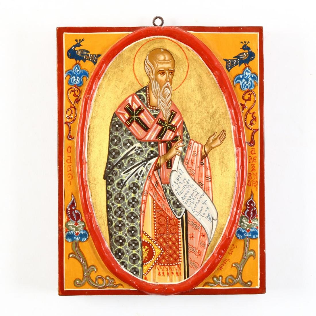 Contemporary Greek Icon of St. Alexander