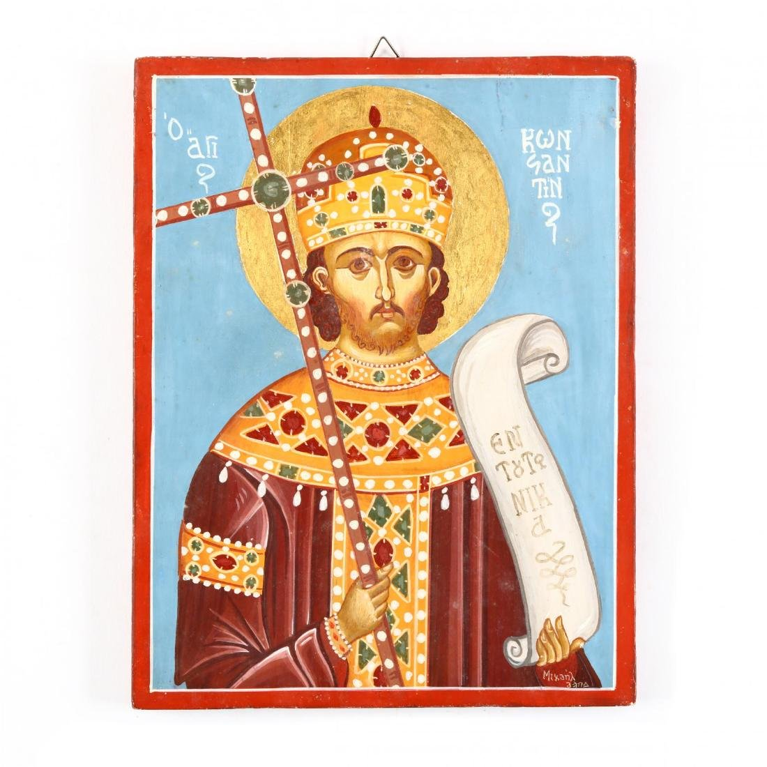 Contemporary Greek Icon of St. Constantine