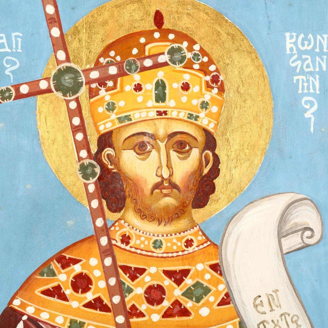 Contemporary Greek Icon of St. Constantine - 2
