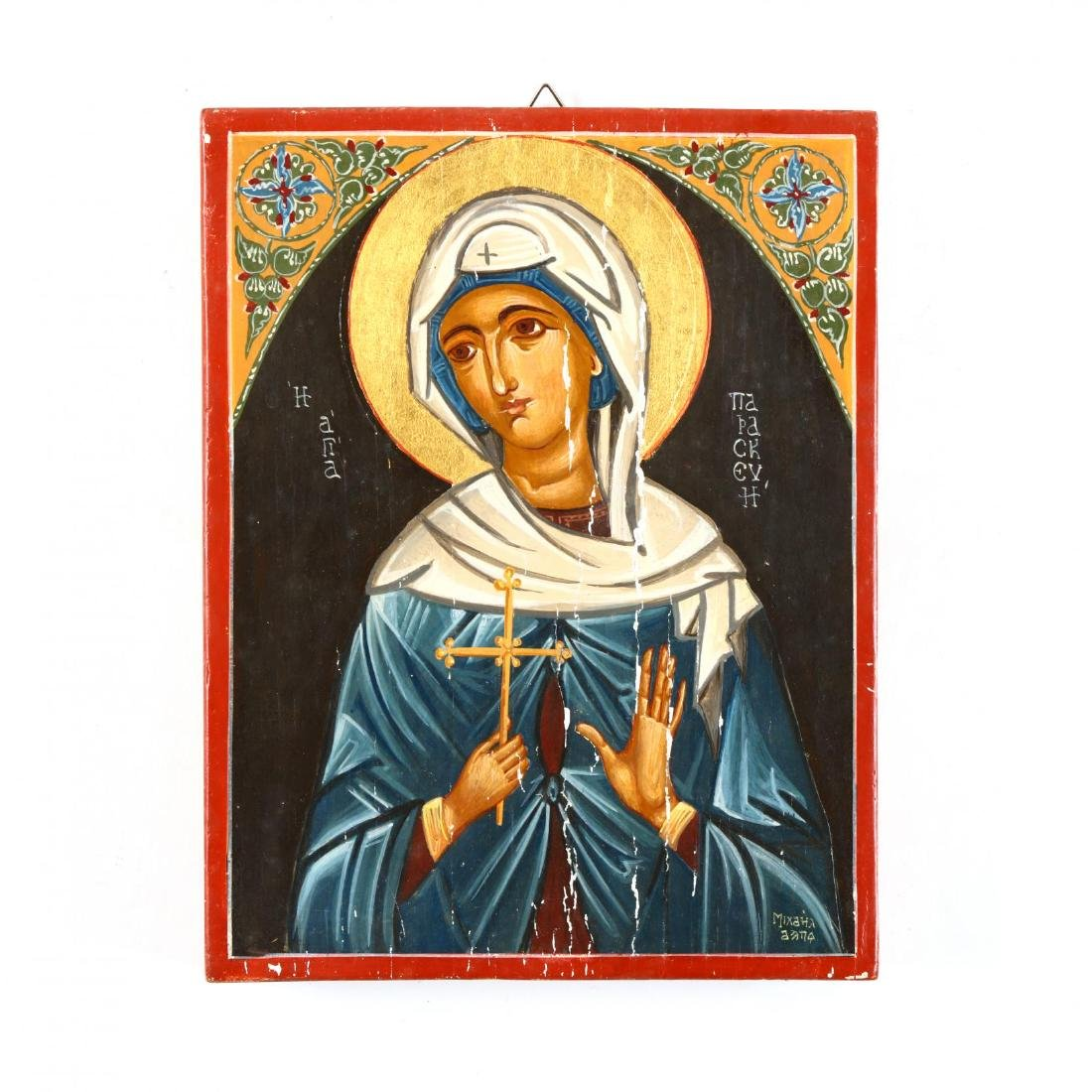 Contemporary Greek Icon of St. Paraskevi