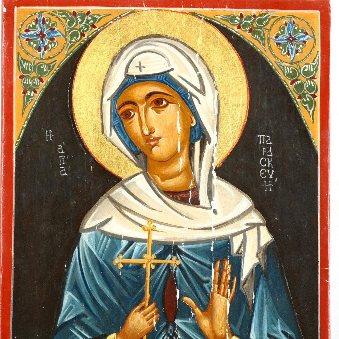 Contemporary Greek Icon of St. Paraskevi - 2