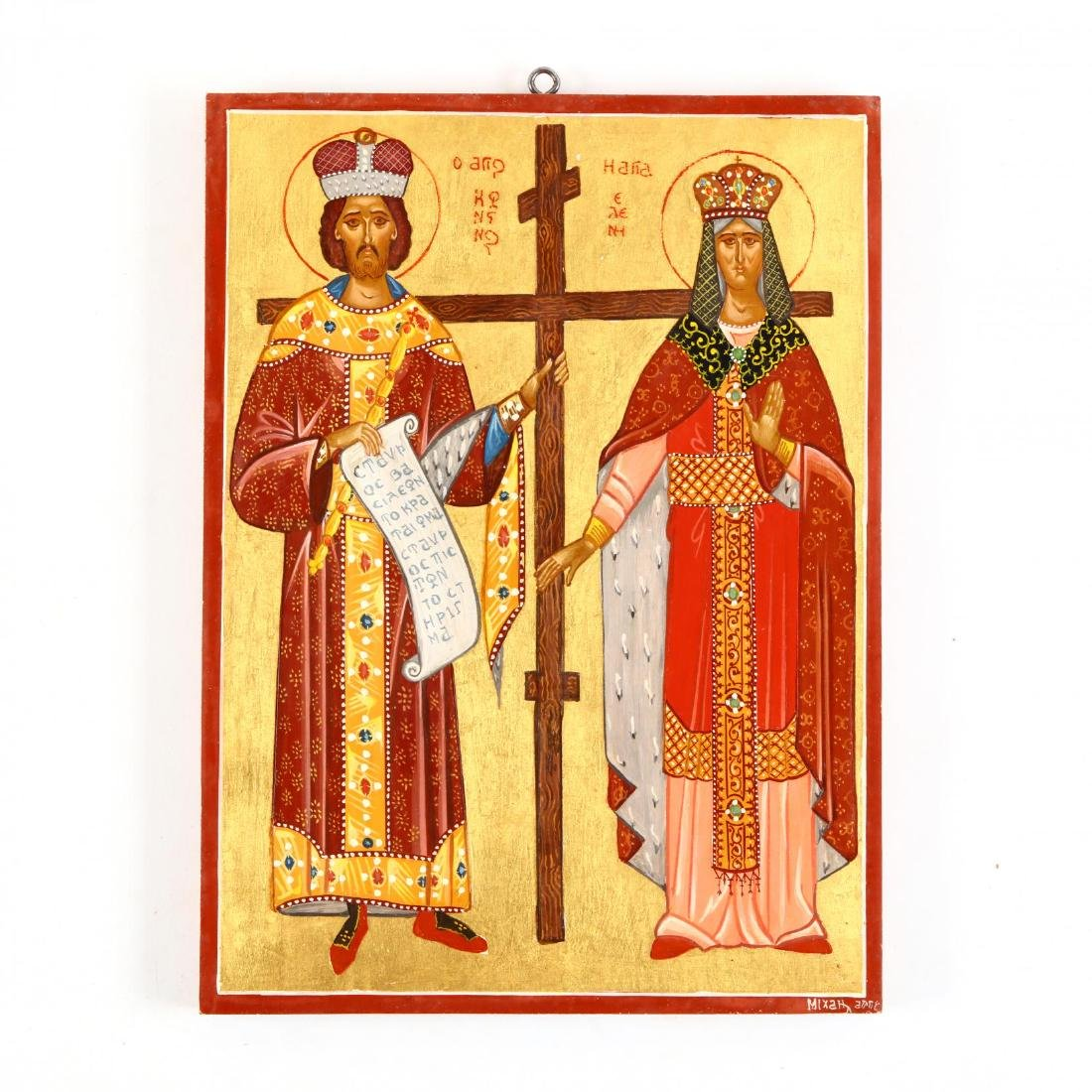 Contemporary Greek Icon of Saints Constantine and