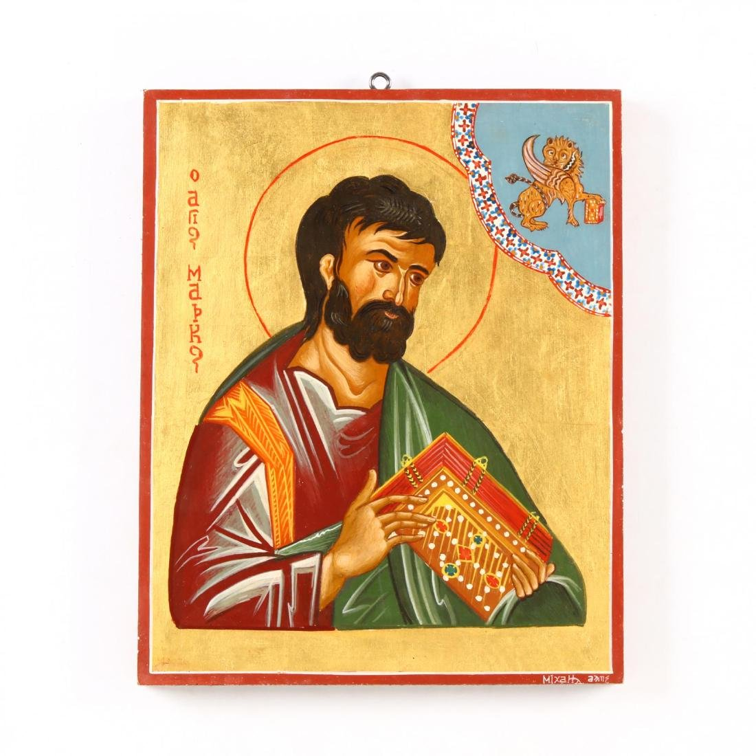 Contemporary Greek Icon of Saint Mark