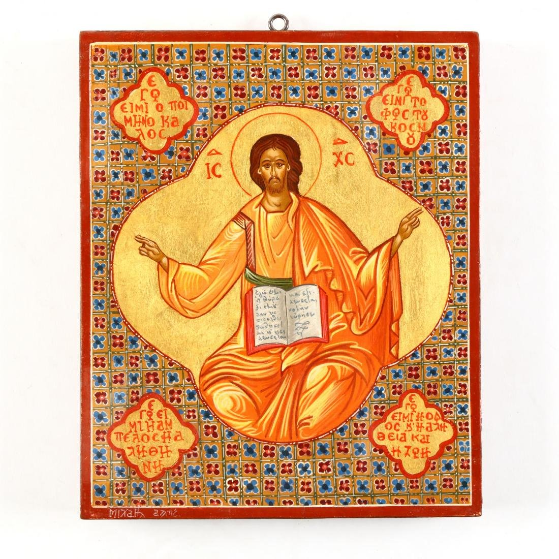 Contemporary Greek Icon of Christ Pantocrator