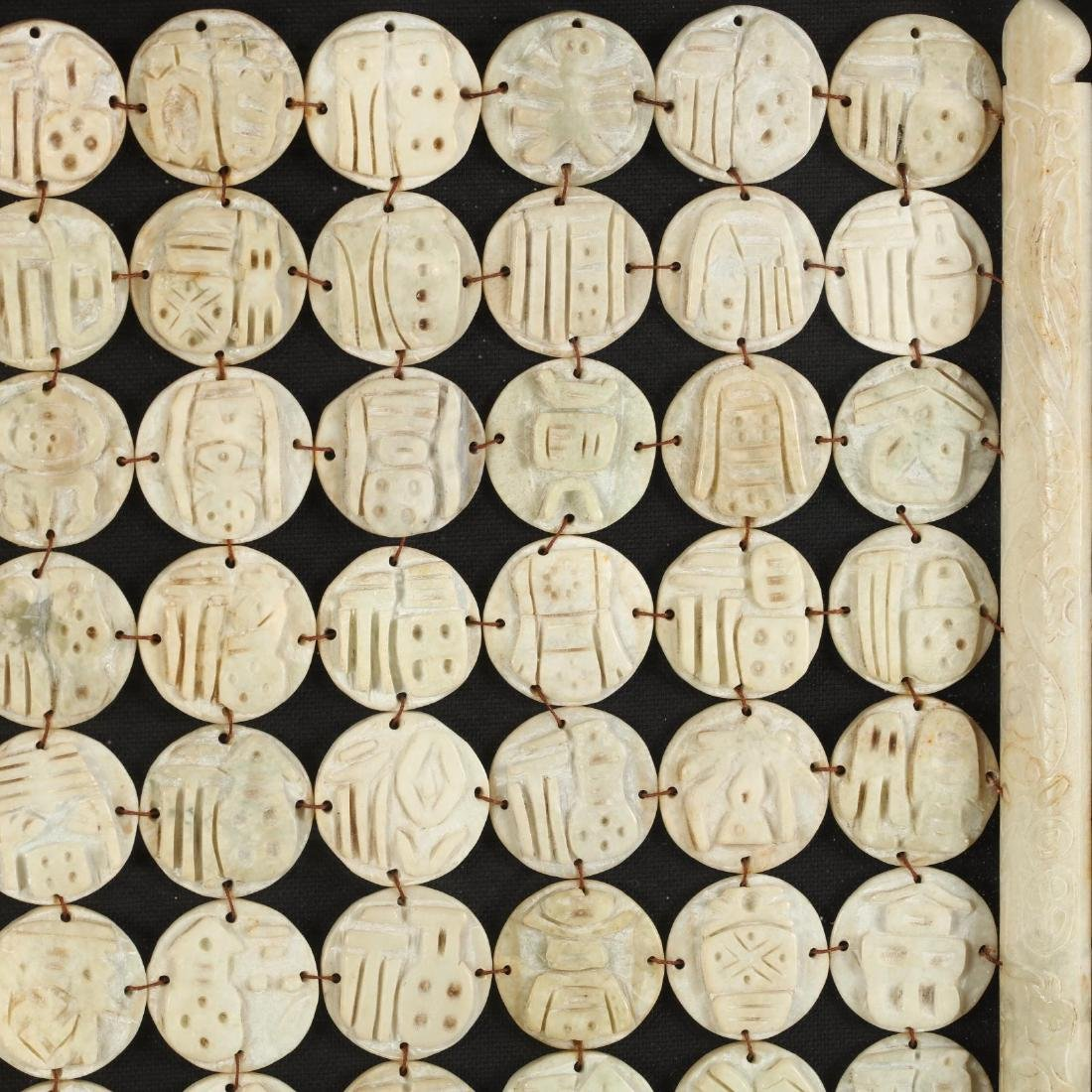 Contemporary Chinese White Hardstone Composition - 3