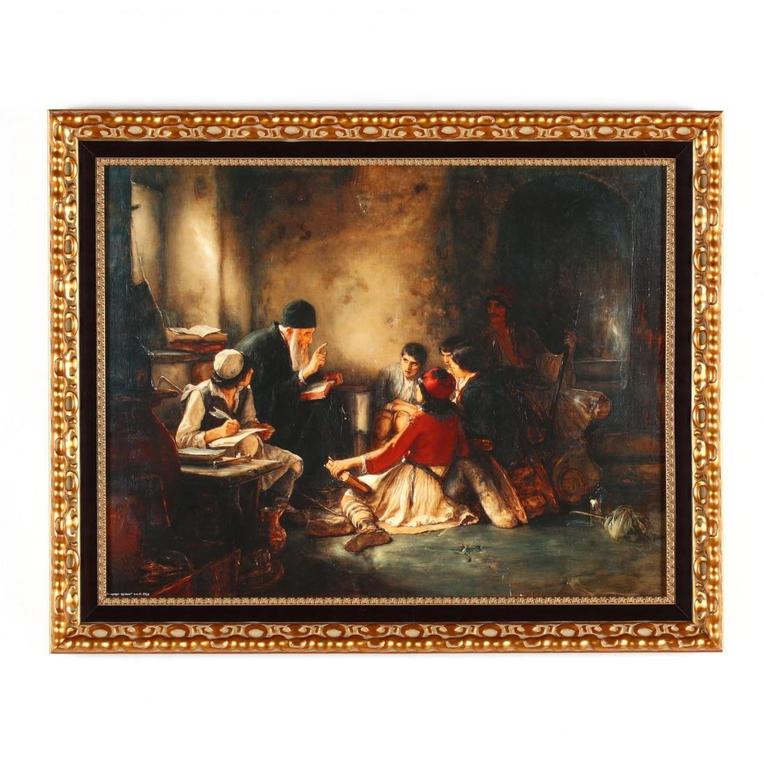 Framed Contemporary Print of  The Secret School
