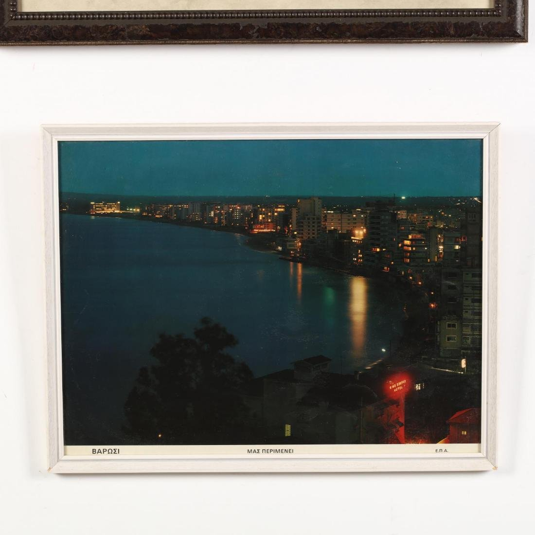 Two Framed Vintage Photographs of Cypriot Harbors - 3