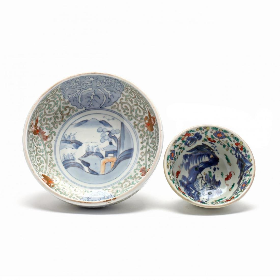 A Group of Chinese Porcelain Tableware - 3