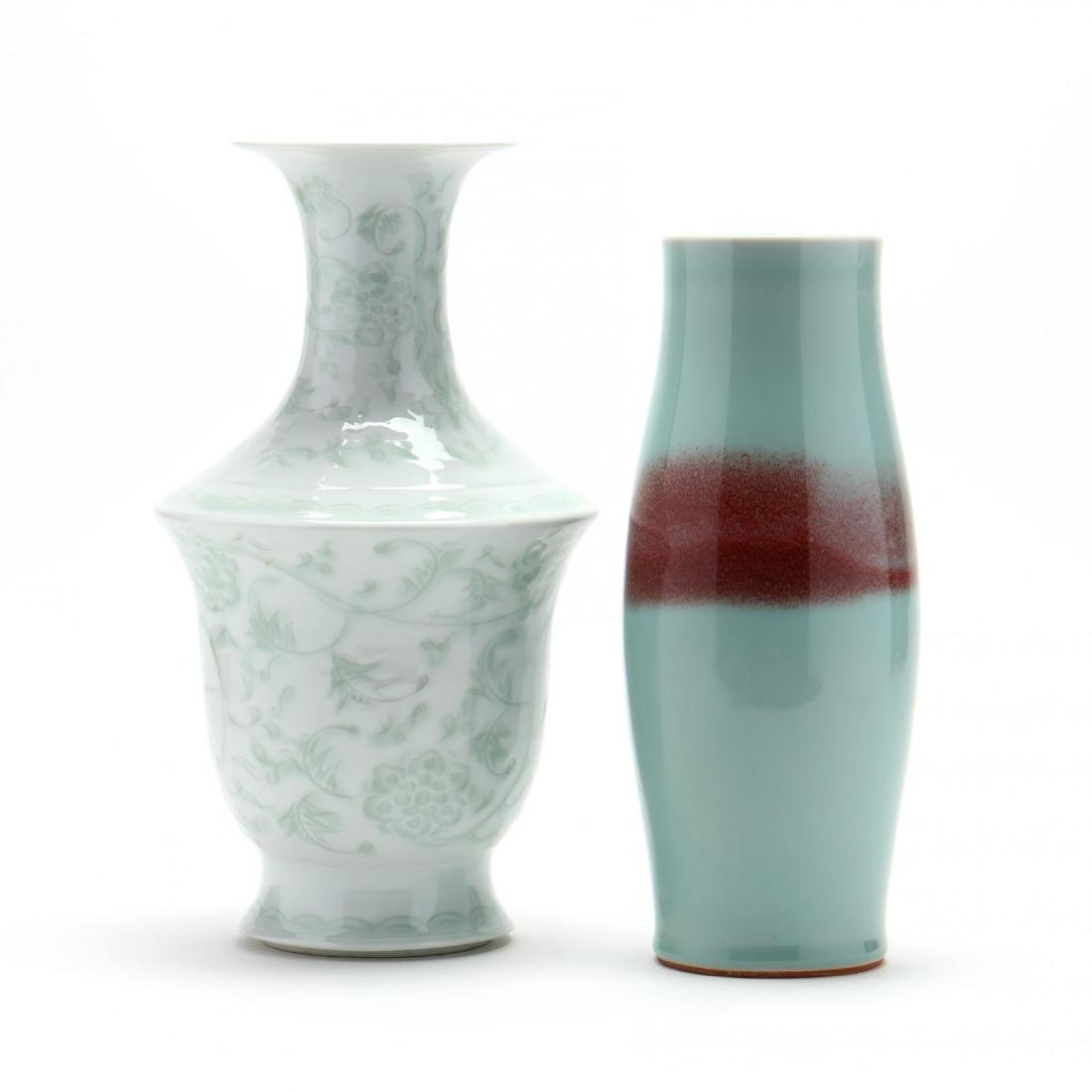 Two Chinese Porcelain Vases