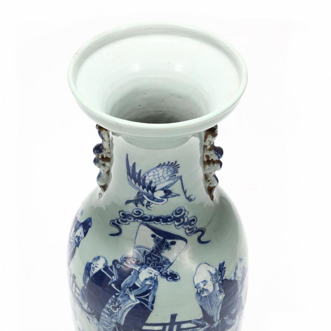 Chinese Cobalt over Celadon Floor Vase - 2