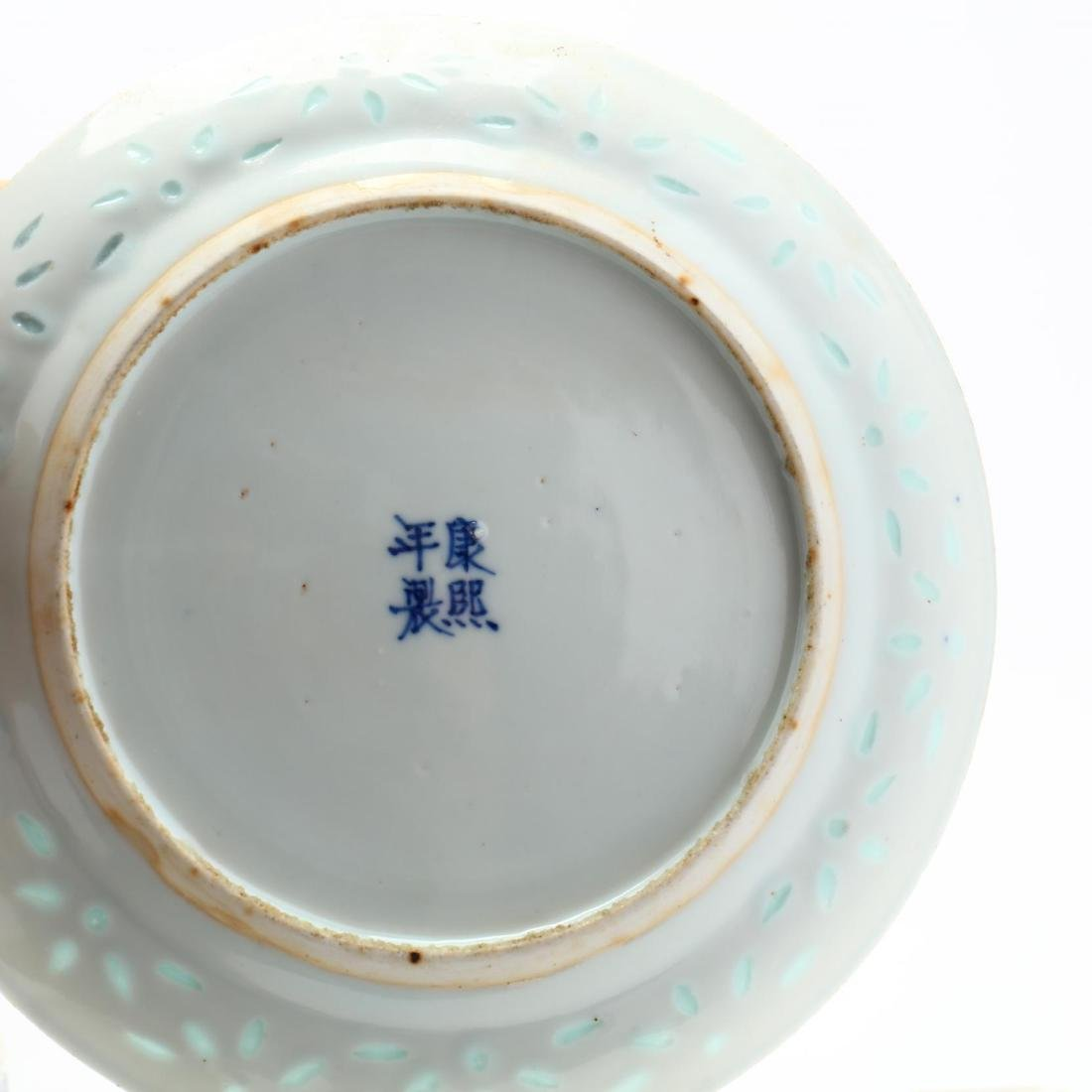 Four Chinese Export Porcelain Plates - 4
