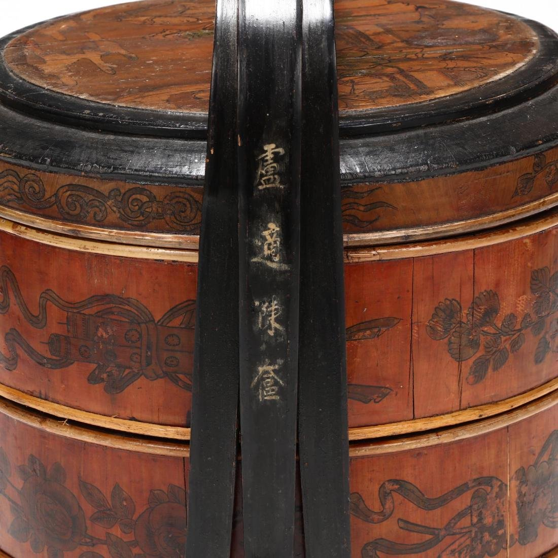 Chinese Lacquered Wedding Basket - 3