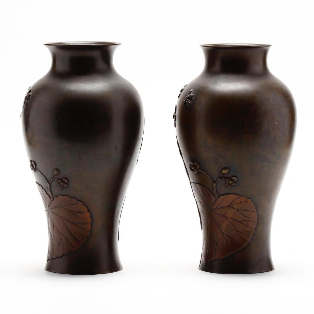 A Pair of Japanese Bronze Vases by Yoshinobu - 2