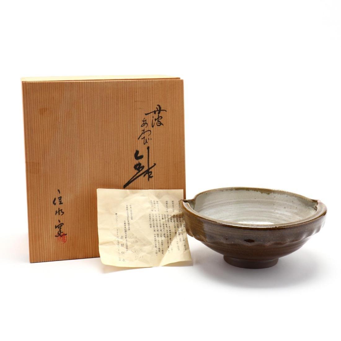 A Contemporary Japanese Ceramic Bowl by Ichino Shinsui - 5