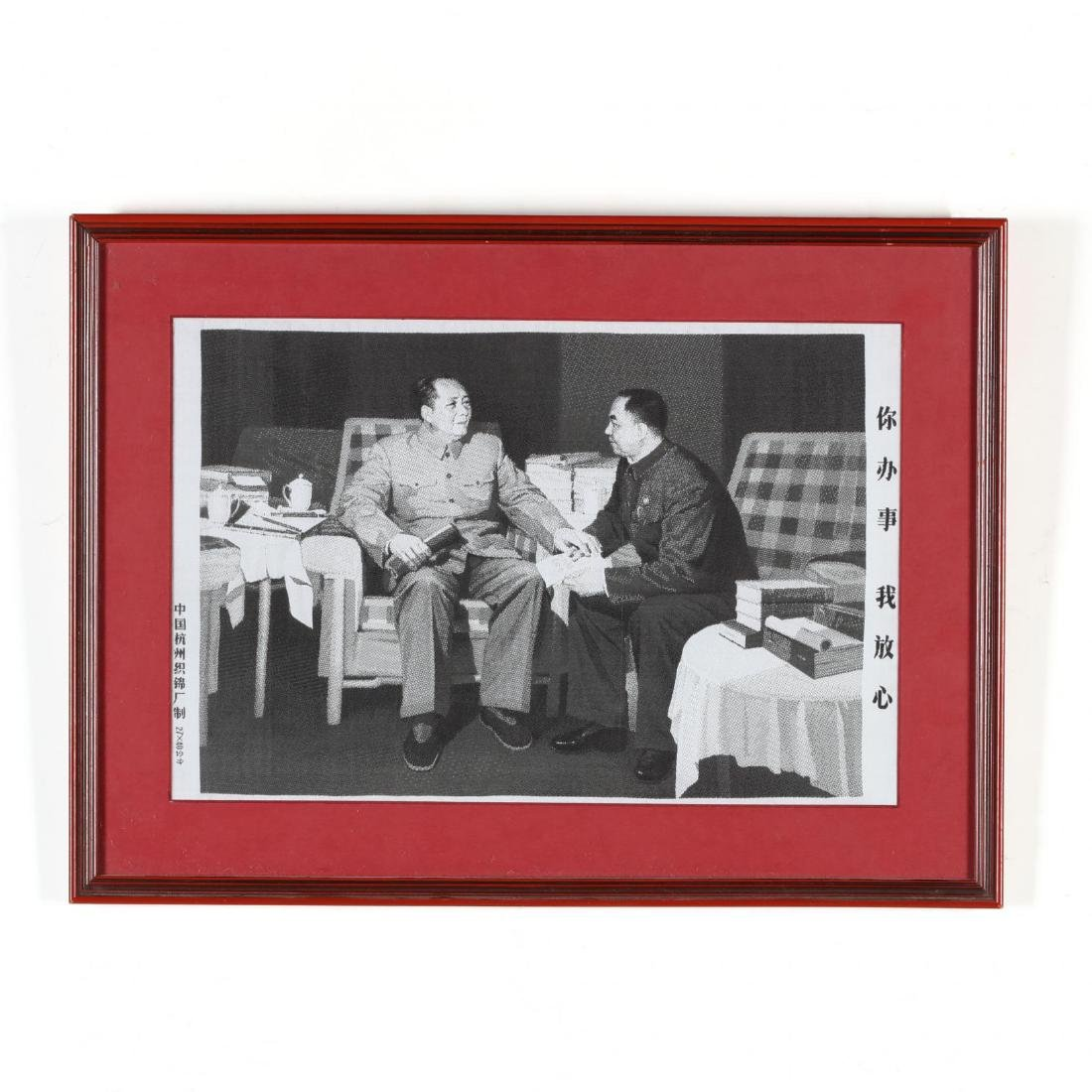 A Framed Chinese Silk Picture of Chairman Mao