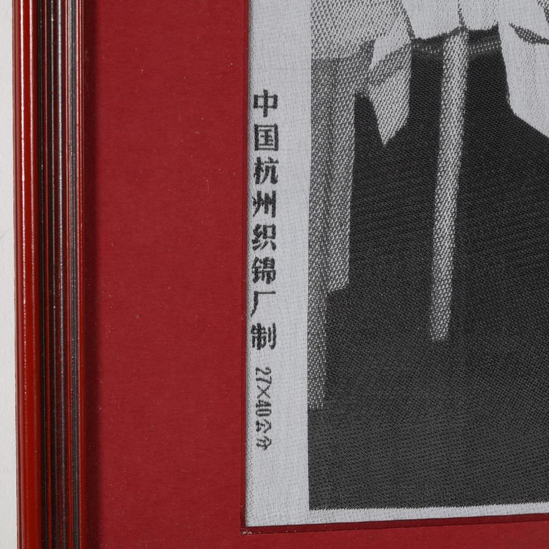 A Framed Chinese Silk Picture of Chairman Mao - 2