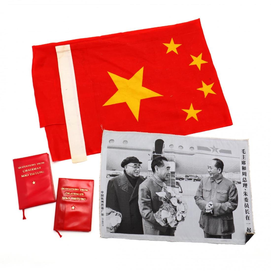 Four Vintage Communist Chinese Items