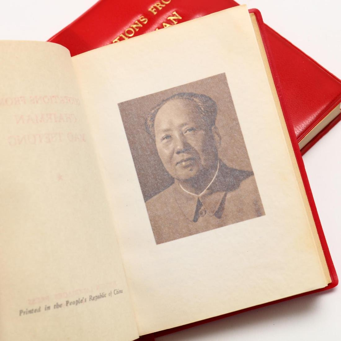 Four Vintage Communist Chinese Items - 3