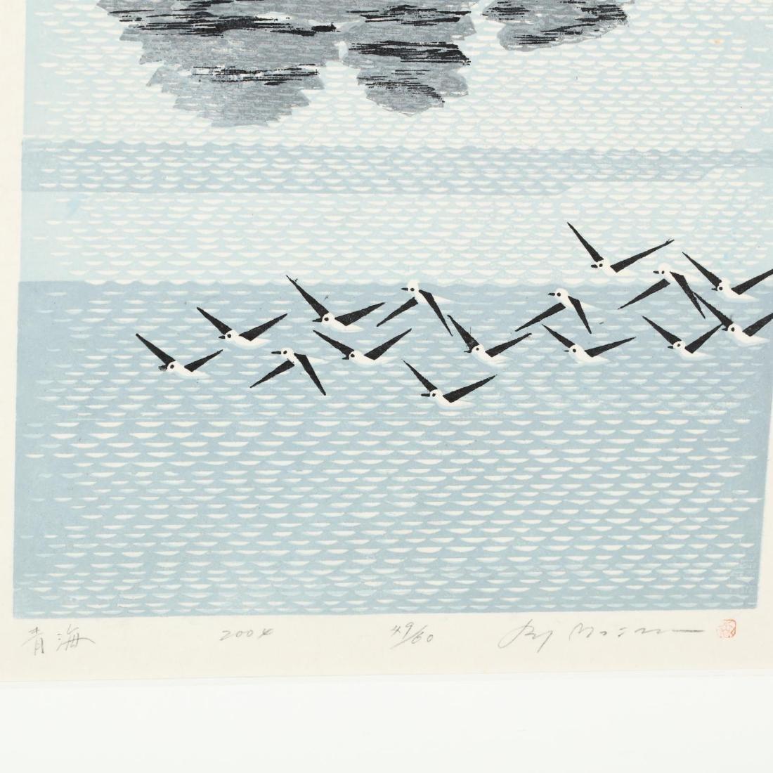 Two Japanese Woodblock Prints by Ray Morimura (b. 1948) - 2
