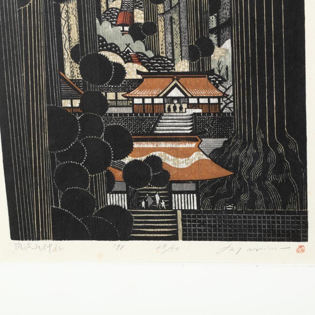 Two Japanese Woodblock Prints by Ray Morimura (b. 1948) - 3