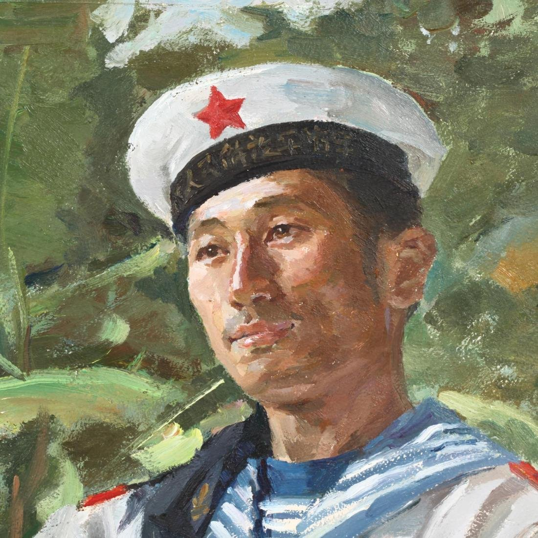 Portrait of a People's Liberation Army Sailor - 2