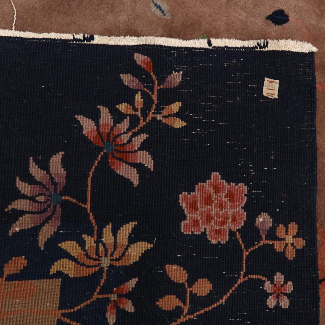 Chinese Carpet - 3