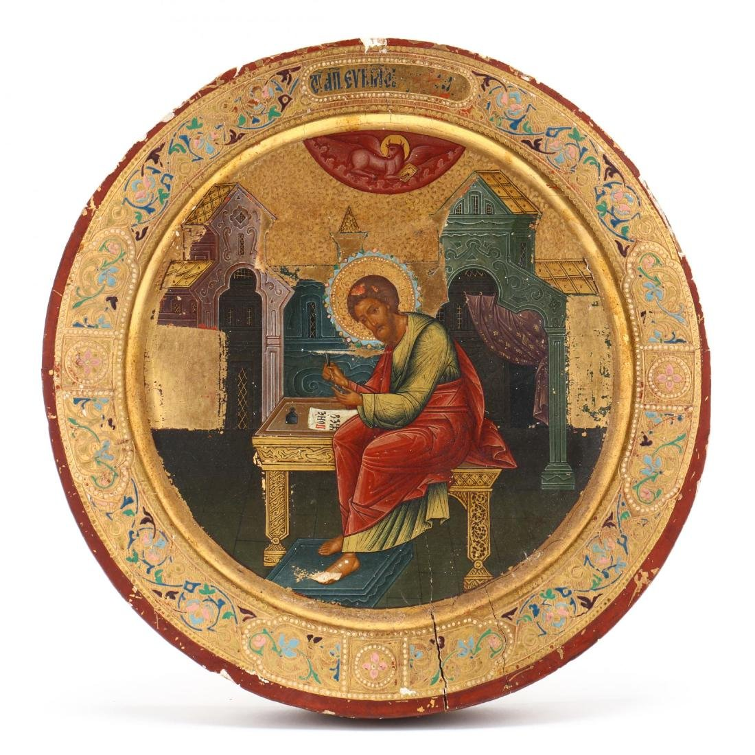 An Early 19th Century Russian Icon