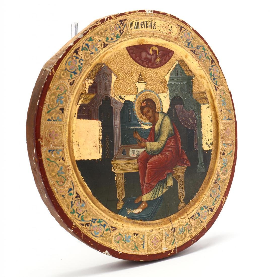 An Early 19th Century Russian Icon - 2
