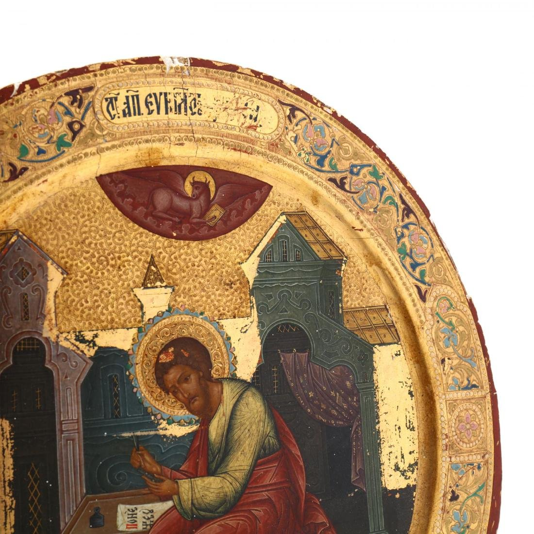 An Early 19th Century Russian Icon - 3
