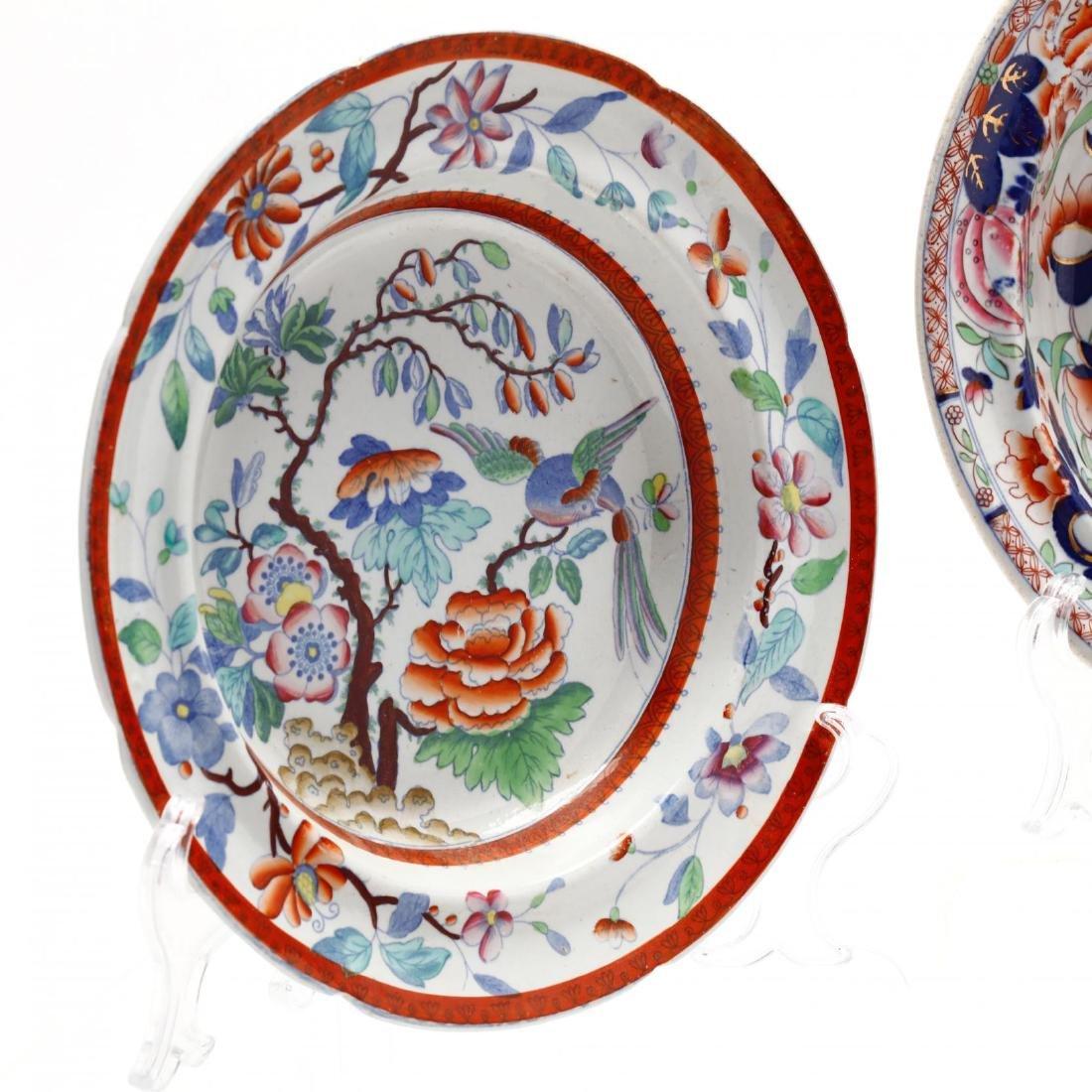 A Collection of Antique Soup Bowls - 9