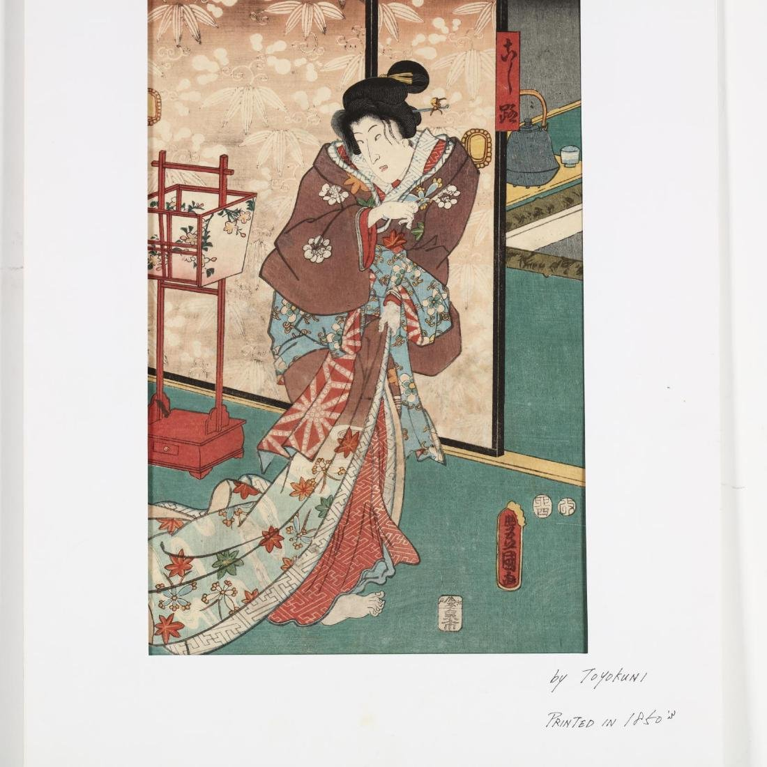 A Group of Seven Woodblock Prints by Utagawa Kunisada - 2