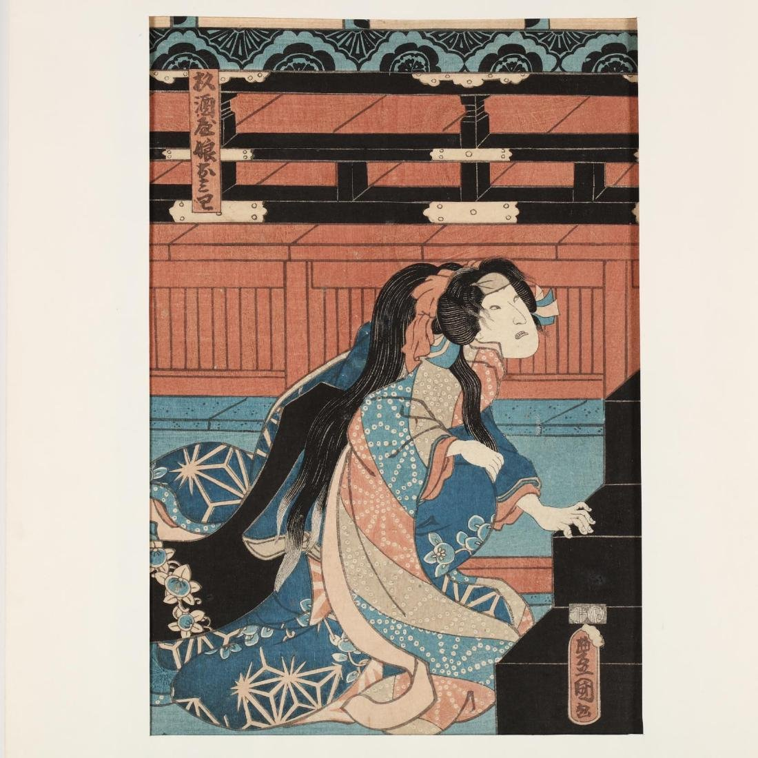 A Group of Seven Woodblock Prints by Utagawa Kunisada - 3
