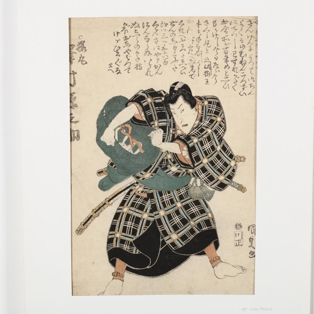 A Group of Seven Woodblock Prints by Utagawa Kunisada - 4