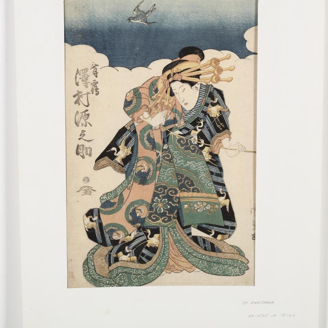 A Group of Seven Woodblock Prints by Utagawa Kunisada - 5