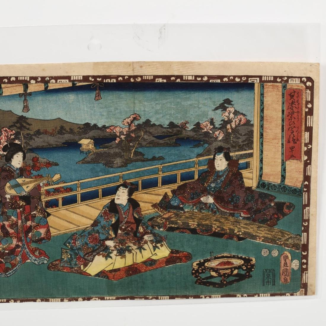 A Group of Seven Woodblock Prints by Utagawa Kunisada - 7