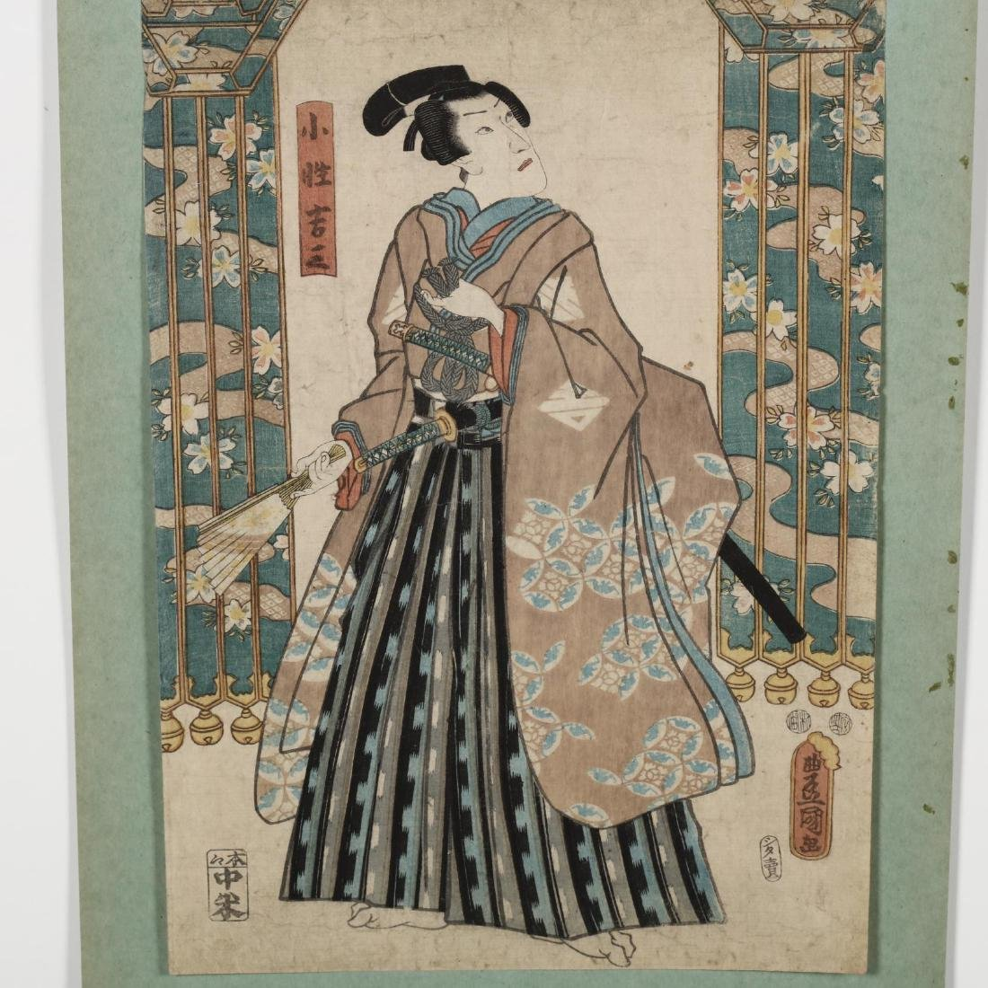 A Group of Seven Woodblock Prints by Utagawa Kunisada - 8