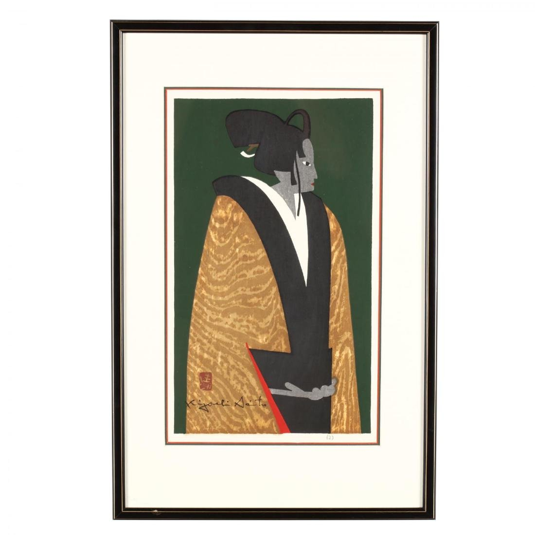 Two Japanese Woodblock Prints by Kiyoshi Saito - 2