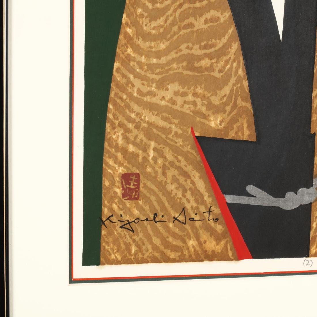 Two Japanese Woodblock Prints by Kiyoshi Saito - 3